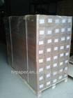 100gsm normal Sublimation transfer paper [Sunrise]