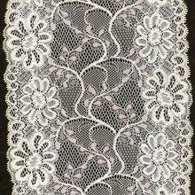 sun flower fashion lace