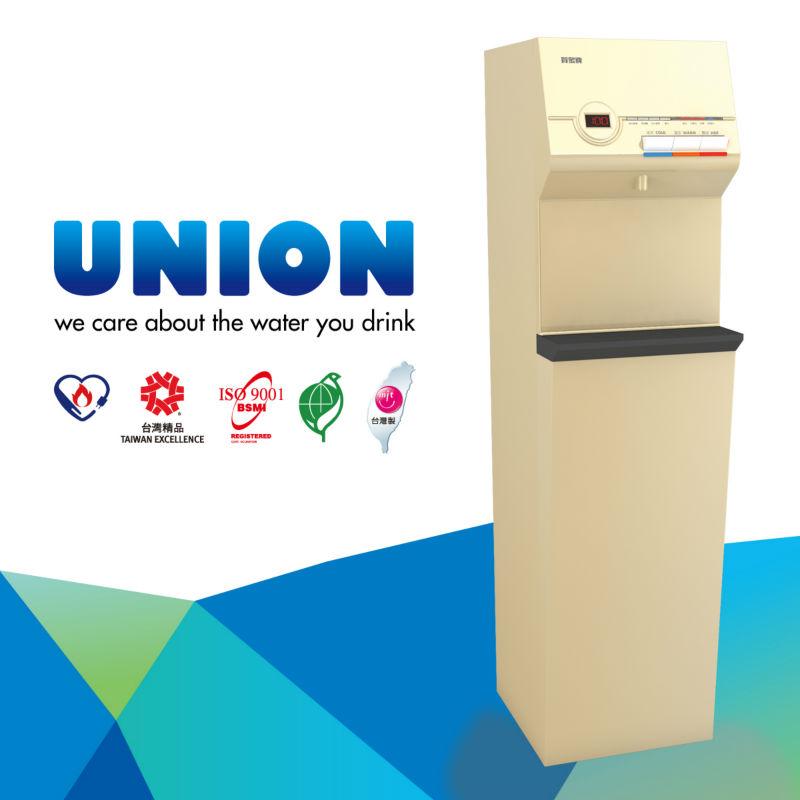 UO-8802AC Computerized Bottom-Loading Bottled Water Dispenser