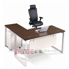 [commercial furniture][China commercial furniture]steel leg office table SH-131 practical office desk beauty office table