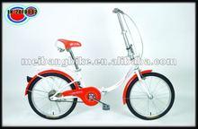 "(LK-20FD002)20""folding bike about 2012 new style folding bicycle"