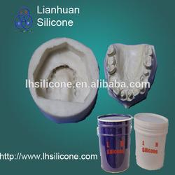 iquid silicone rtv dental duplicating silicon for dental , silicone for dental molding