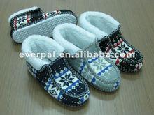 fashion knitting wool ankle men women indoor slipper boot
