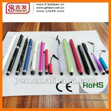 Newest high sensitivity iphone pen for any capacitive or resistive touch screen