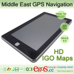 7.0 inch HD Touch Screen Middle East GPS Navigation