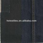 (UN888154) Fashion man jeans 100% cotton slub 3/1 twill selvedge denim fabric yard