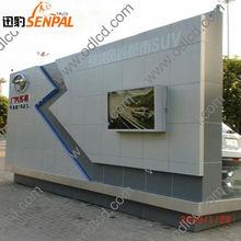 65inch all waterproof IP65 wall mounted outdoor lcd tv waterproof tv