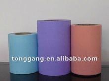Wrapping pe film for sanitary napkin,sanitary napkin raw materials Film blue