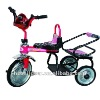 2014 hotselling baby tricycle two seat, baby stroller, kids eletric ride on car