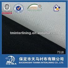 Weft-insert woven fusible interlining fabric for dark jacket& uniform