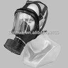 XINHUA gas mask nbc