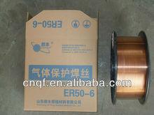wire classification standard(ER70S-6)