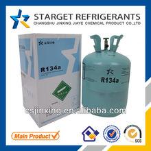 Refrigerant R134a of 940kg