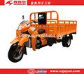 Tres ruedas de la motocicleta hecha en china/motor lifan triciclo de carga hl200zh- 2a3