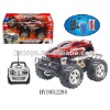 1:16 scale 4ch rc off road go kart with light HY0052288