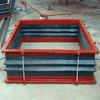 China supplier high quality square compensator