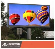 ホットな新製品のための2015p10屋外フルカラーledビデオスクリーン