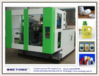 2014 ONETONG new style 200-800ml single layer with view stripe engine oil can plastic bottle making machine