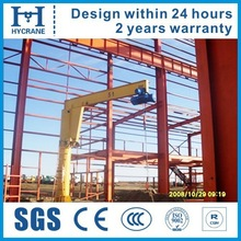 small construction slewing jib crane price for sale