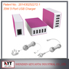 2014 new arrival 35W travel adaptor, ac/dc adapter, portable power supply
