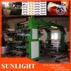 Laminated Paper Flexo Letterpress Printer Machine In China