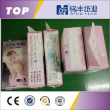 Wholesale breathable sleepy baby diaper best selling