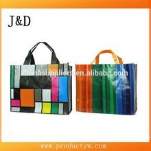 2015 shopping bags handbag lamination non woven bag