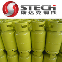 LPG Gas Cylinders,good quality