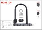 Motorcycle Lock,U Lock,Shackle Lock for Bicycle,HC85104
