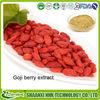 /product-gs/2015-china-gmp-factory-best-price-100-natural-high-quality-goji-extract-powder-goji-extract-goji-powder-60088669584.html