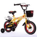 2015 Freestyle kids bike / baby bike / bicycle wheels 12 inch