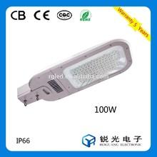 Good Quality 100W LED Integrated Street Light
