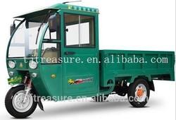 150cc three wheel passenger tricycle manufactured
