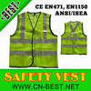 2013 NEW fashion reflective vest