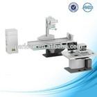 digital x ray machine price | Digital x -ray system(PLD6800)