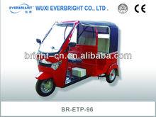 2014 electric 3 wheel trike car for passenger