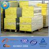 WJL 150mm fiberglass wall panel
