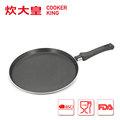 2015 de aluminio barato utensilios de cocina CKD28