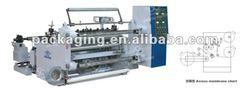 horizontal type slitting machines