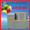 9 ALDW-500 2012 best quality and price fruit dehydrator machine