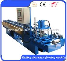 Roller Shutter Door Slat Forming Machine