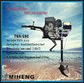 4- carrera miheng 20hp 7gx-15c-ac diesel motor fuera de borda( 4hp- 20hp)