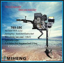 4-stroke MIHENG 20HP 7GX-15C-AC Diesel outboard motor(4HP-20HP)
