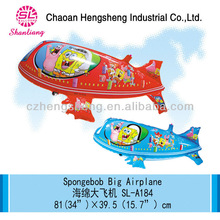 Cartoon images christmas decorations aircraft balloon