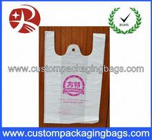 White bag with carmine LOGO printing T-shirt carrier shopping bag