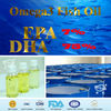 EPA7%DHA75% omega3 fish oil