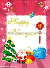 2013 Christmas Greeting Card
