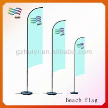 Promotional Advertising Feather Flags with Poles