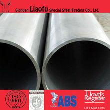 STOCKS!---SAE 4130 STEEL TUBE!!(114*10*6000mm 2 Tons!!)