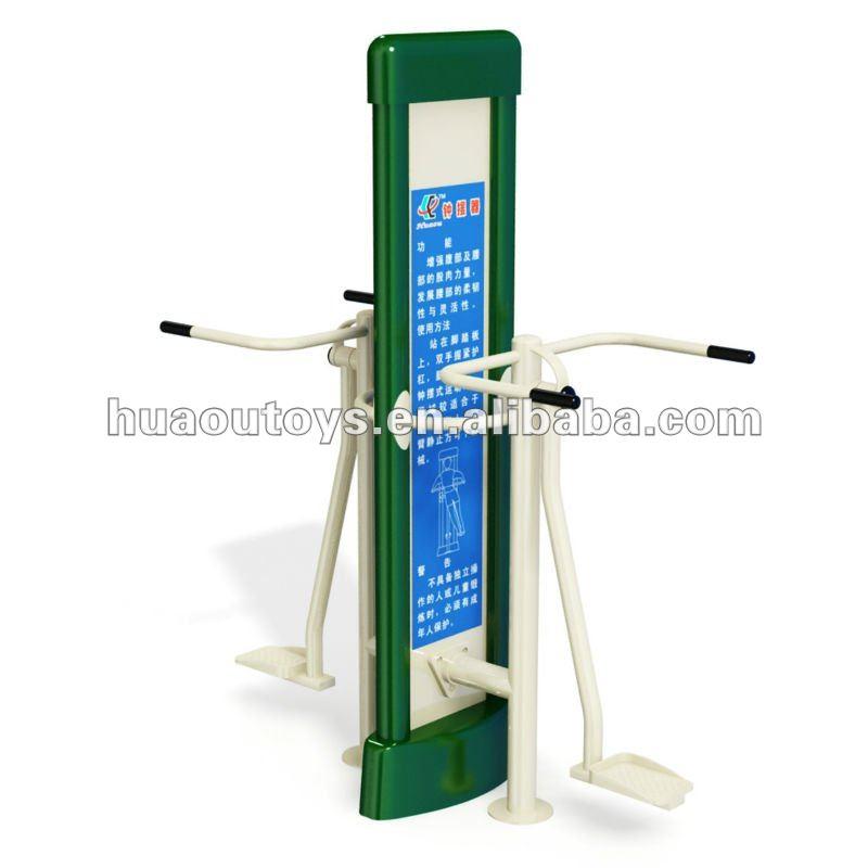 swing exercise machine